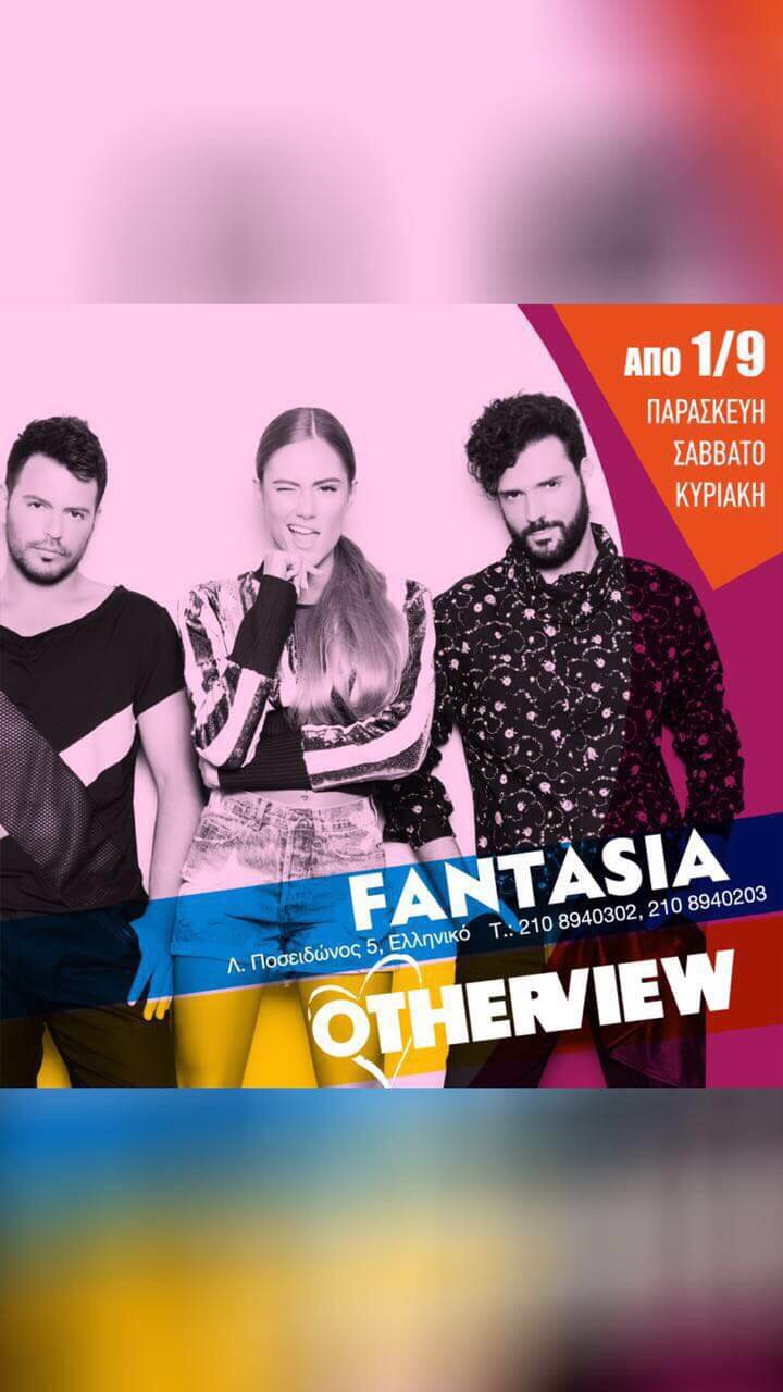 OtherView Live at Fantasia